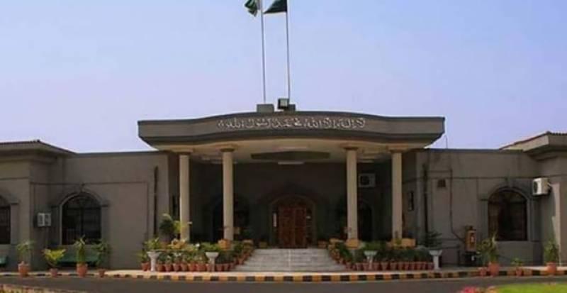 اسلام آباد ہائیکورٹ کا ارشد ملک کی جگہ نئے جج کے لیےوزارت قانون کو خط