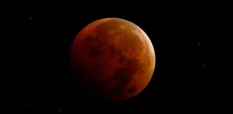 آج پاکستان سمیت دنیا بھر میں چاند گرہن ہو گا