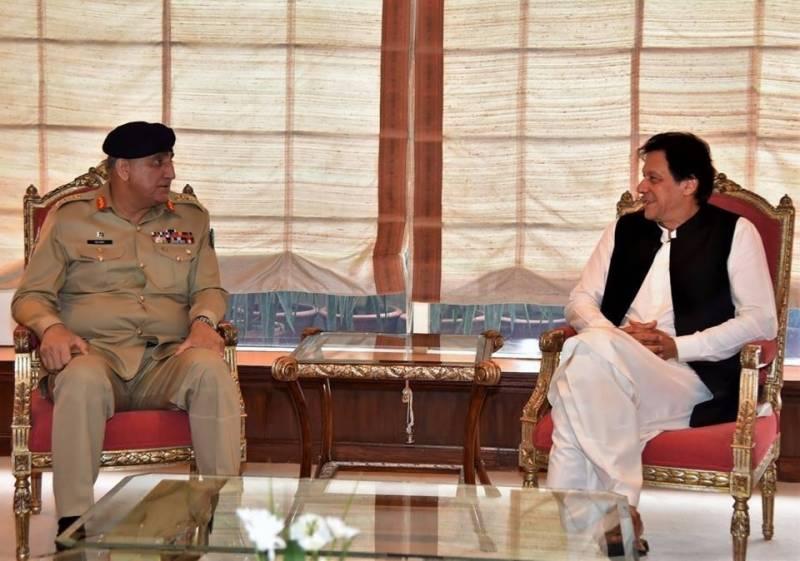 وزیراعظم سے آرمی چیف کی ملاقات، سیکیورٹی صورت حال پر تبادلہ خیال