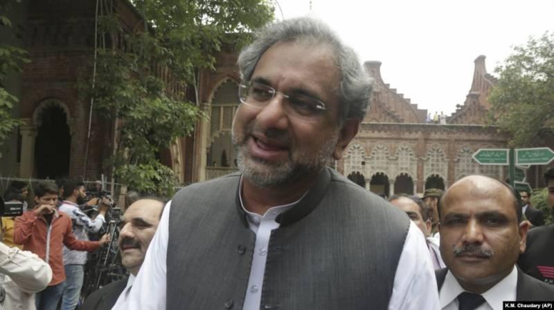 شاہد خاقان عباسی کو آج احتساب عدالت میں پیش کیا جائیگا