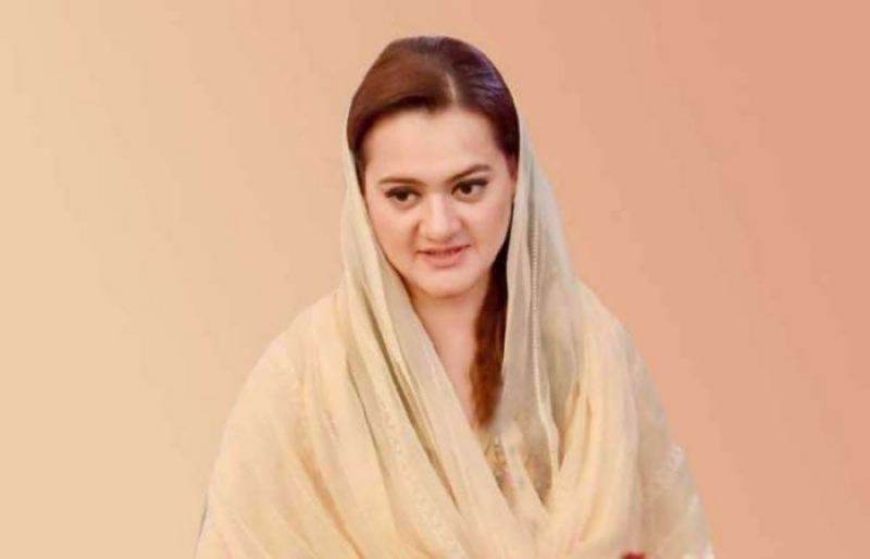 عمران خان نے تسلیم کیا کہ حکومت میڈیا کنٹرول کر رہی ہے، مریم اورنگزیب