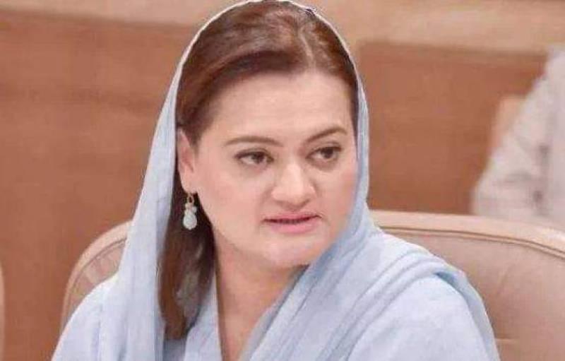وزیر اعظم قوم کے ضمیر سے شرمندگی کا بوجھ اُتاریں،مریم اوورنگزیب