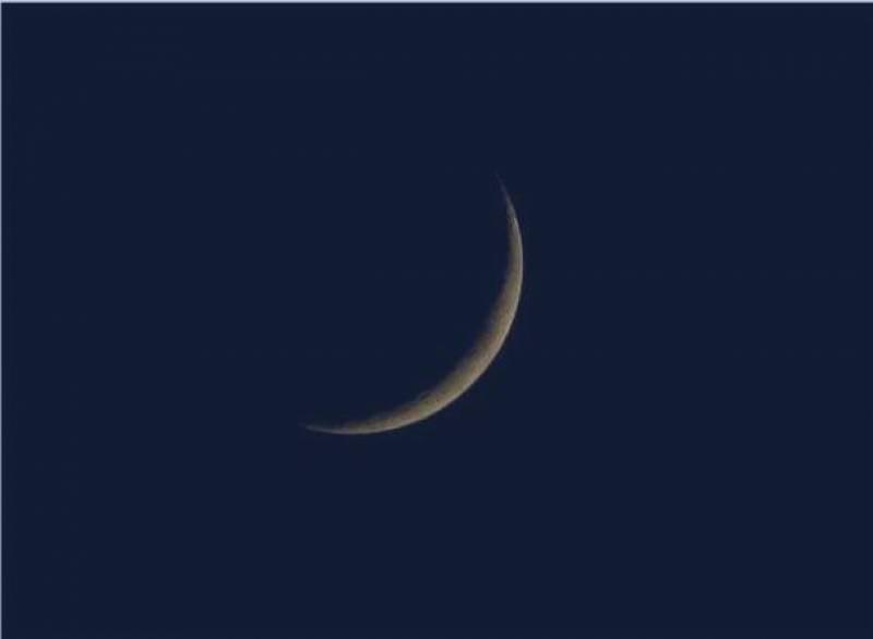 سعودی عرب میں ذی الحج کا چاند دیکھنے کیلئے اجلاس آج ہو گا