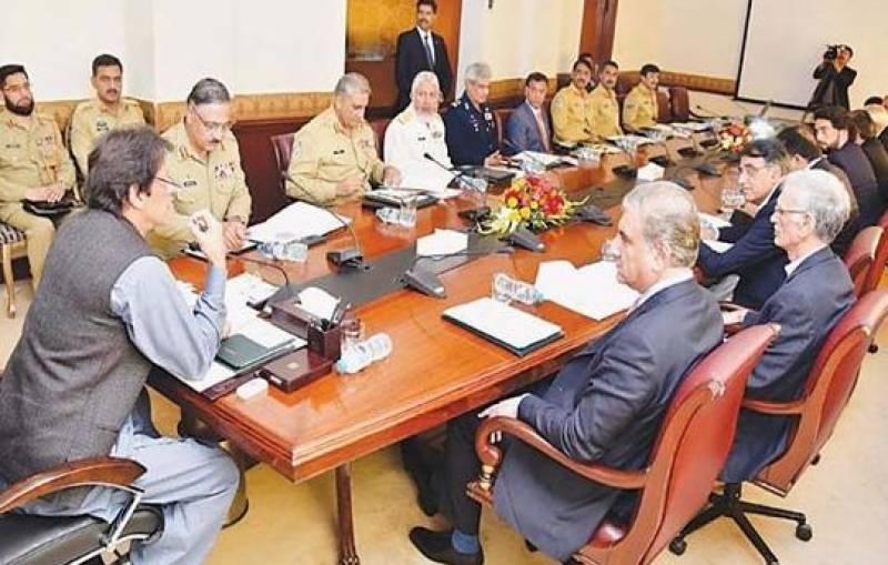 وزیر اعظم کی زیر صدارت قومی سلامتی کمیٹی کا اجلاس, آرمی چیف کی شرکت