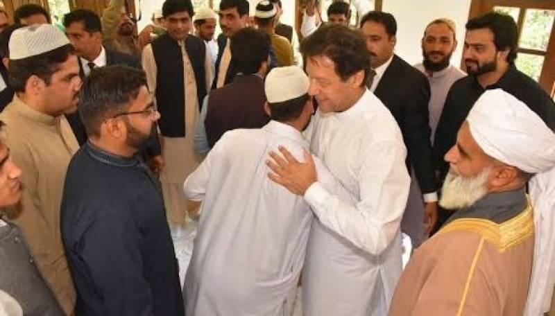 وزیر اعظم عمران خان نے بنی گالہ میں اپنی رہائش گاہ کی مسجد میں نماز عید الاضحی ادا کی