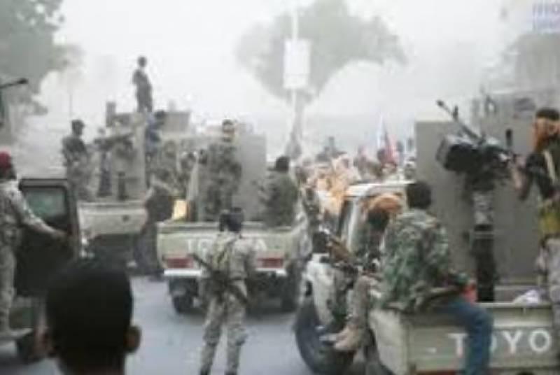 یمنی شہرعدن میں جھڑپیں، تقریباً 40 ہلاک