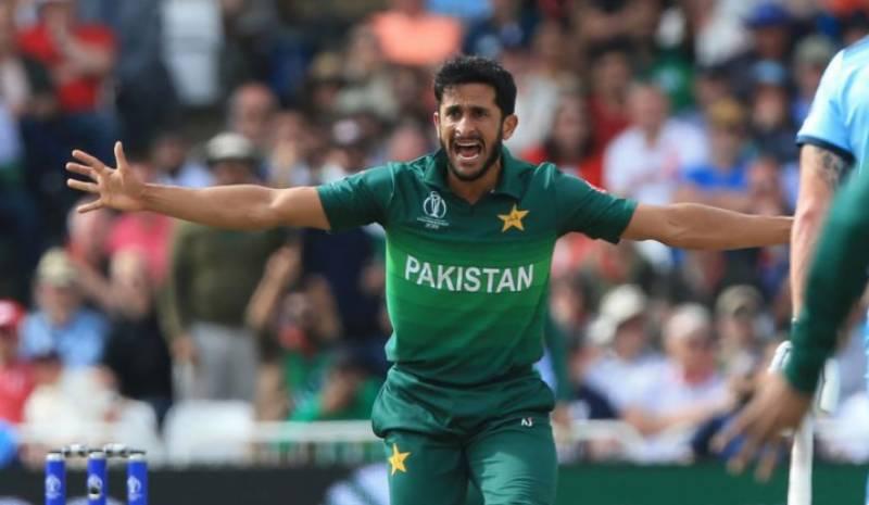حسن علی کو نکاح کیلئے کرکٹ کیمپ سے 7 روز کی چھٹی مل گئی