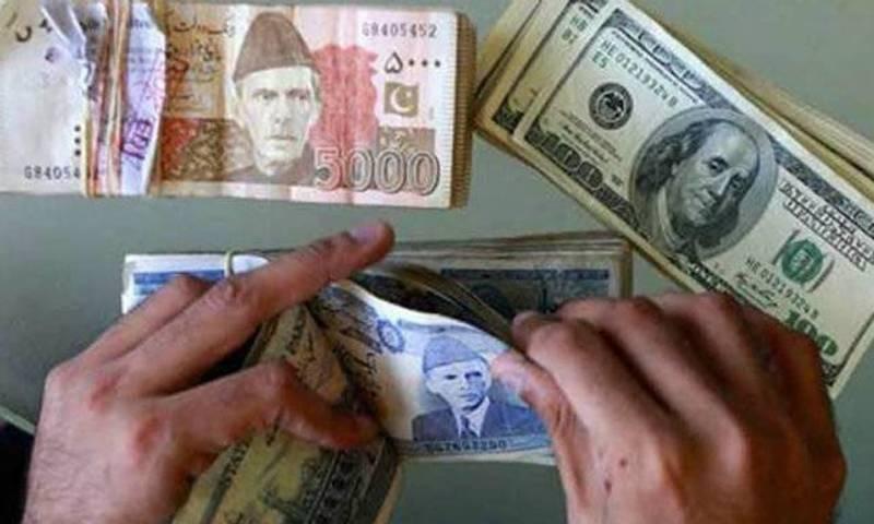 کاروباری ہفتے کے اختتام پر روپے نے ڈالر کو بچھاڑ دیا