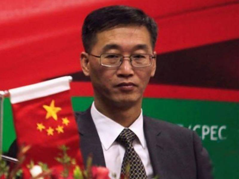 کشمیریوں کے حقوق کے تحفظ کیلئے عالمی برادری کو کردار ادا کرنا چاہیے، چین