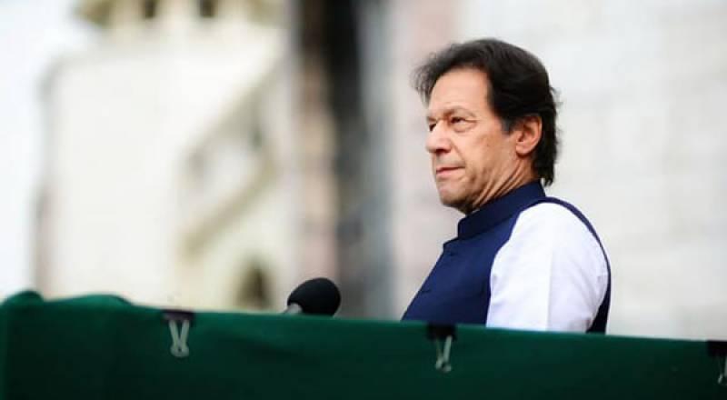 کشمیریوں پر مظالم کا سلسلہ ختم نہ ہوا تو دنیا ایٹمی جنگ کی لپیٹ میں آسکتی ہے :وزیر اعظم