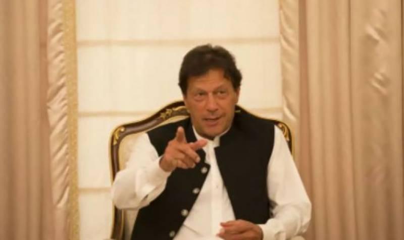 وزیر اعظم کی دہشت گردی کے خلاف کردار ادا کرنے پر پاک فضائیہ کی تعریف