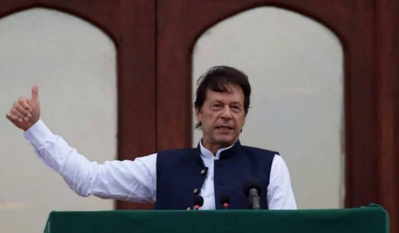 کوئی بھی مذہب کسی کوقتل کرنے کی اجازت نہیں دیتا ، وزیر اعظم عمران خان