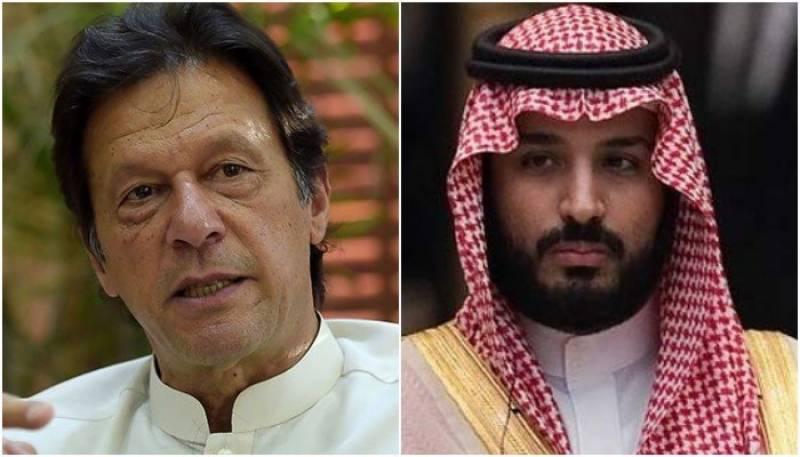 پاکستان سعودی عرب کے ساتھ کھڑا ہے، وزیراعظم عمران خان