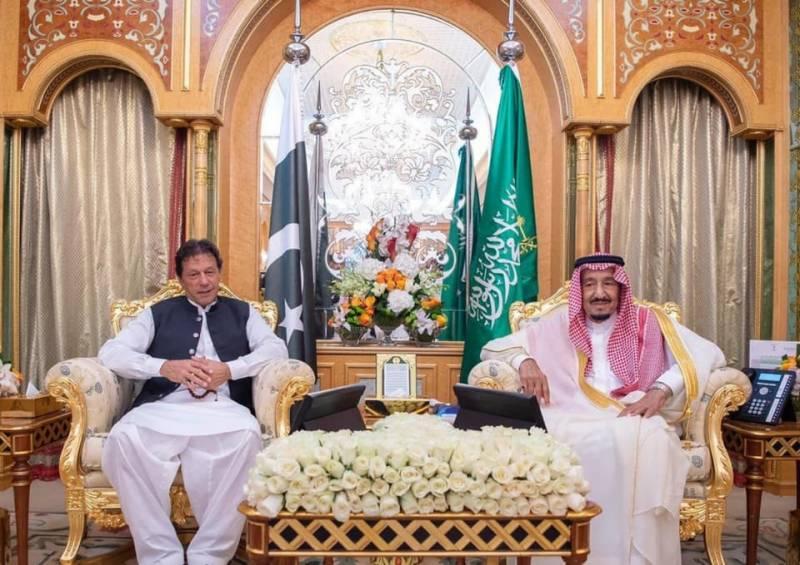 شاہ سلمان کا مسئلہ کشمیر پر پاکستانی حمایت اور یکجہتی کا اعادہ