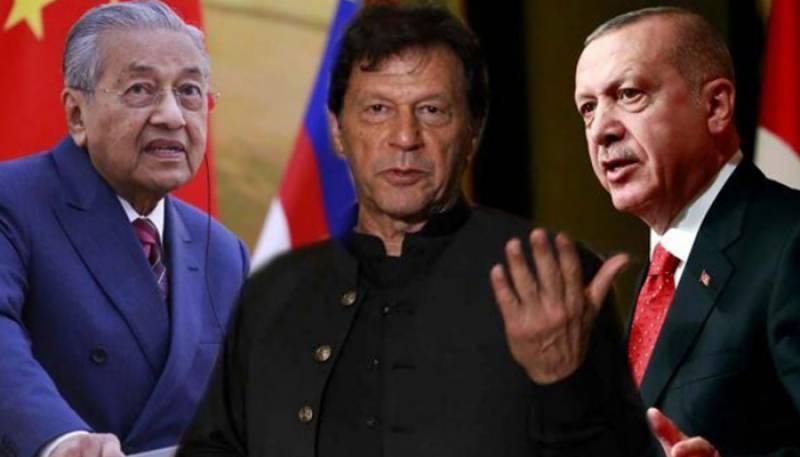 پاکستان، ترکی اور ملائیشیا کا انگریزی چینل بنانے کا فیصلہ
