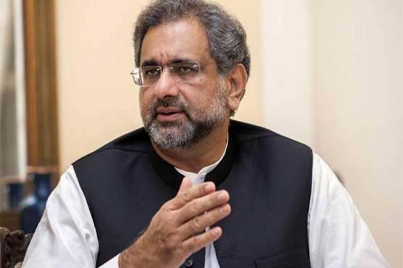 عدالت نے شاہد خاقان عباسی کو جوڈیشل ریمانڈ پر جیل بھیج دیا