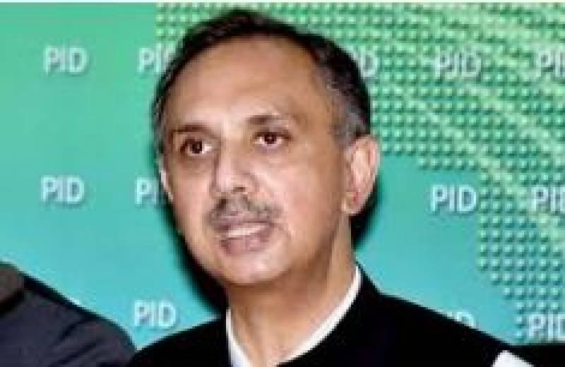 وفاقی وزیر توانائی عمر ایوب خان سے مٹسوبشی کارپوریشن جاپان کے وفد کی ملاقات ، باہمی دلچسپی کے امور پر تبادلہ خیال کیا گیا