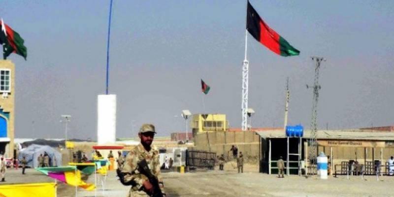 پاکستان نے افغان بارڈر بند کردیا
