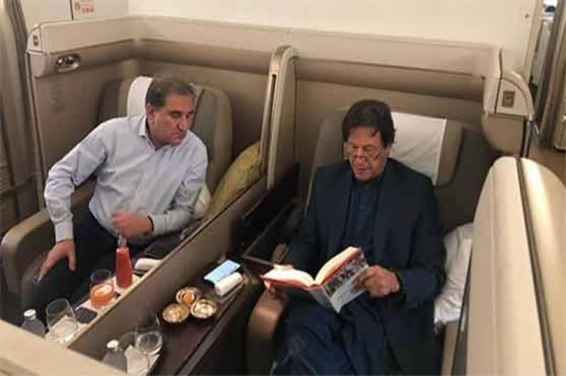 عمران خان وطن واپسی کیلئے روانہ، تحریک انصاف کا بھرپور استقبال کا اعلان
