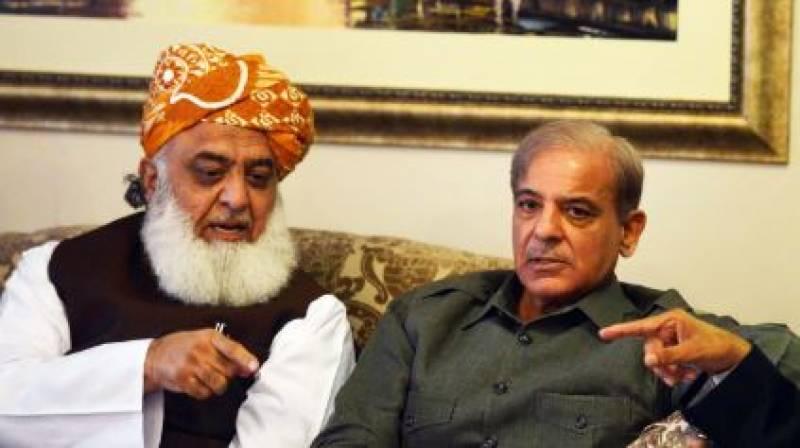 مولانا فضل الرحمن اور شہباز شریف کی ملاقات کی تاریخ تبدیل