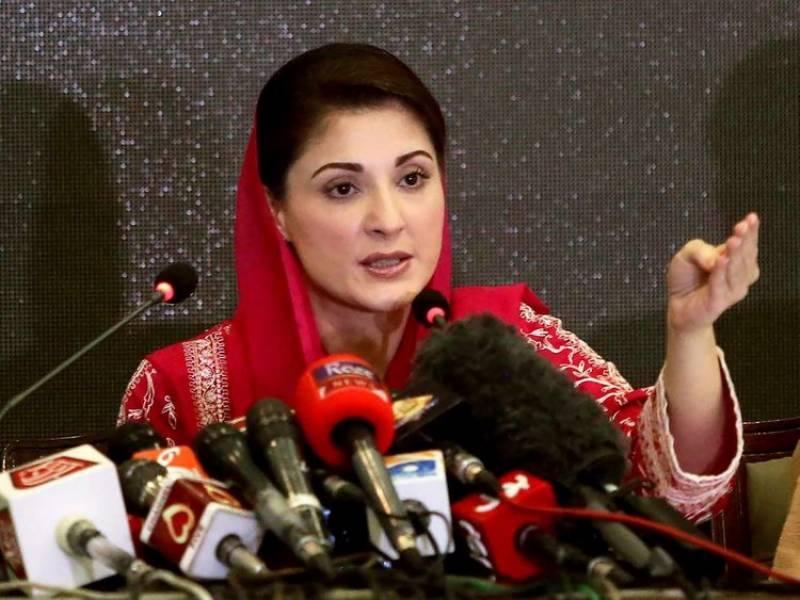 مریم نواز کو رہا کرنے کی قرار داد پنجاب اسمبلی میں جمع