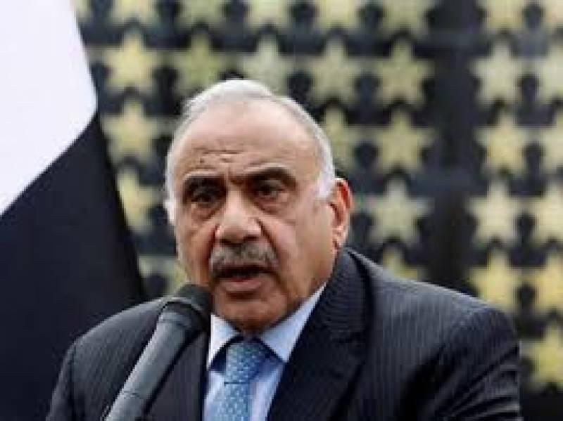 حکومت مخالف مظاہروں کے بعد عراقی وزیراعظم استعفیٰ دینے پر آمادہ ہو گئے