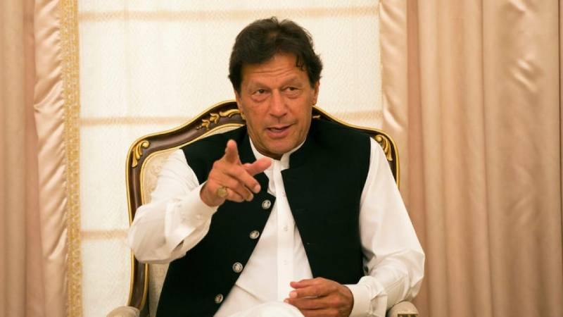 رولز آف لاء سے کسی صورت پیچھے نہیں ہٹیں گے، وزیر اعظم عمران خان