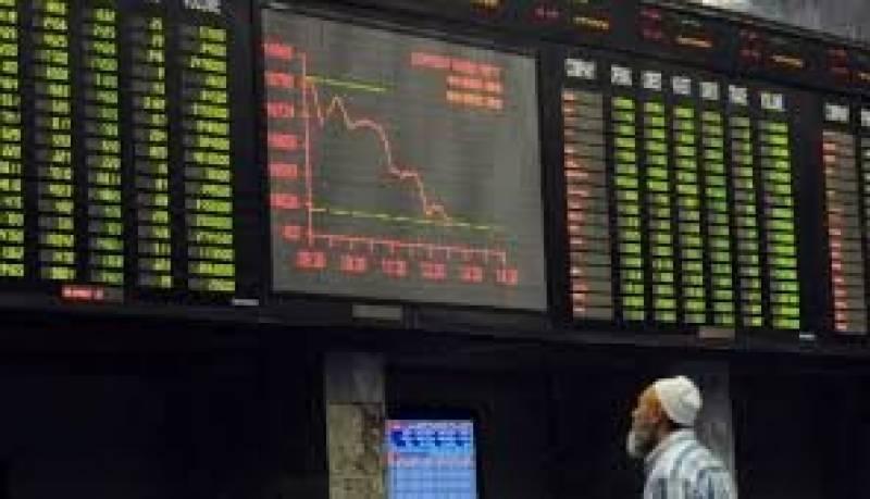 سٹاک مارکیٹ میں مثبت رجحان، 100 انڈیکس میں 92 پوائنٹس کا اضافہ