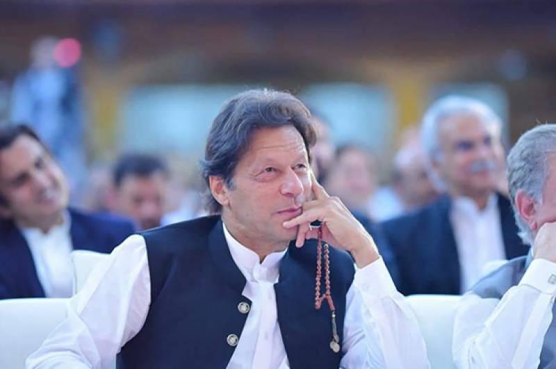 آج بیرونی دشمنوں اور اندرونی مافیاز کو بھی بہت مایوسی ہوئی ہو گی: وزیراعظم عمران خان