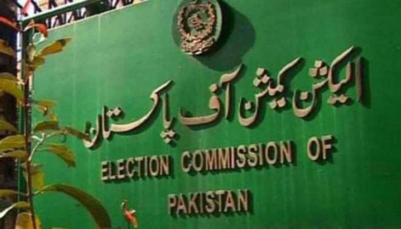 الیکشن کمیشن ارکان کی تقرری پر حکومت اور اپوزیشن میں اتفاق