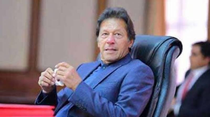 کرپشن کا خاتمہ حکومت کا بنیادی ایجنڈا ہے، وزیر اعظم عمران خان