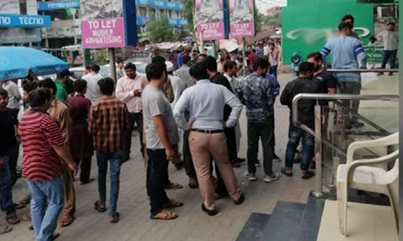 ''پاکستان میں ز لزلہ '' ریکٹر سکیل پر شدت انتہائی حیران کن