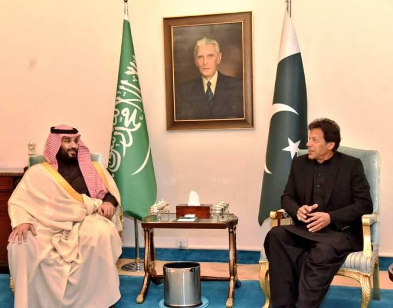پاکستان پر دباﺅ ڈالا یا نہیں؟سعودی عرب نے اردوان کے بیان کی تردید کردی