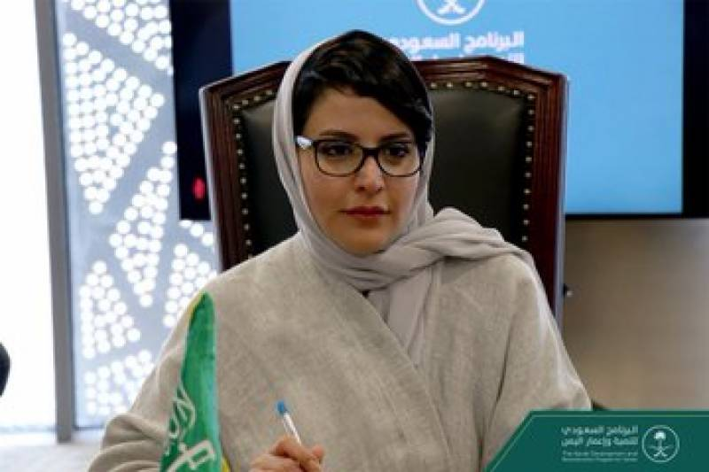 شاہ سلمان نے شہزادی ھیفا کی اقوام متحدہ میں تعیناتی کی منظوری دے دی