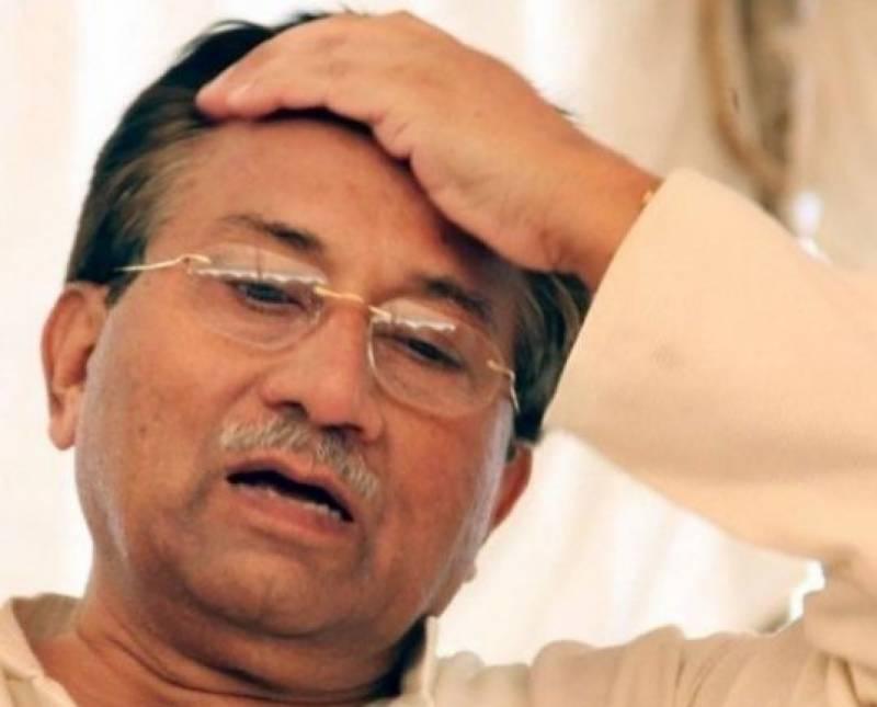 سپریم کورٹ، مشرف کی درخواست پر اعتراض لگ گیا، درخواست واپس