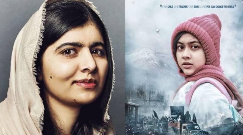 ملالہ کی زندگی پر فلم بنانے والے ہدایتکار کو دھمکیاں دی جانے لگیں