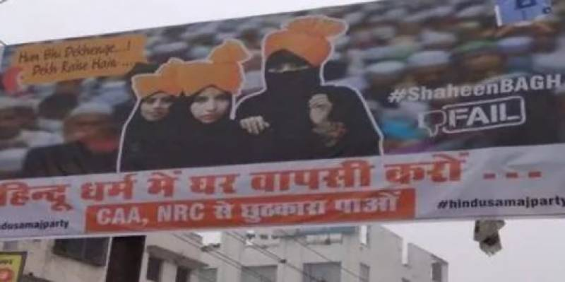 بھارتی مسلمانوں کے خلاف زمین تنگ کردی گئی