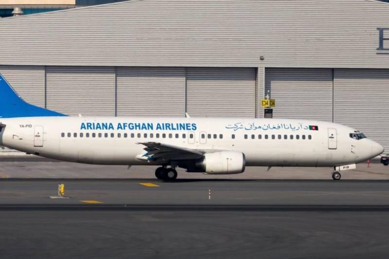 افغانستان، 80 سے زائد افراد کو لے کر جانے والا مسافر طیارہ گِر کر تباہ