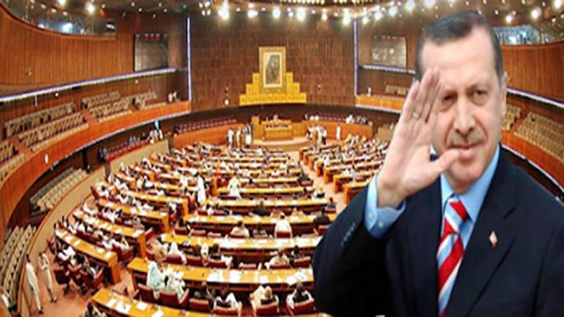 14 فروری کو پارلیمنٹ کا مشترکہ اجلاس بلانے کا فیصلہ، ترک صدر خطاب کریں گے