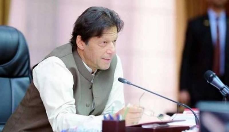 آئی ٹی ملک کا مستقبل ، انفارمیشن ٹیکنالوجی کا فروغ حکومت کی اولین ترجیح ہے، وزیر اعظم