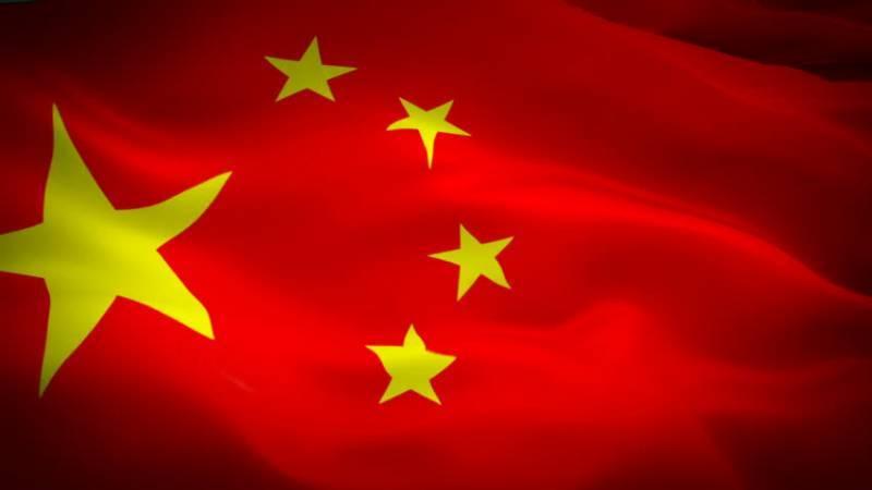 شمال مغربی شام میں دہشت گرد گروپوں کو ہر صورت ختم کیا جائے،چین