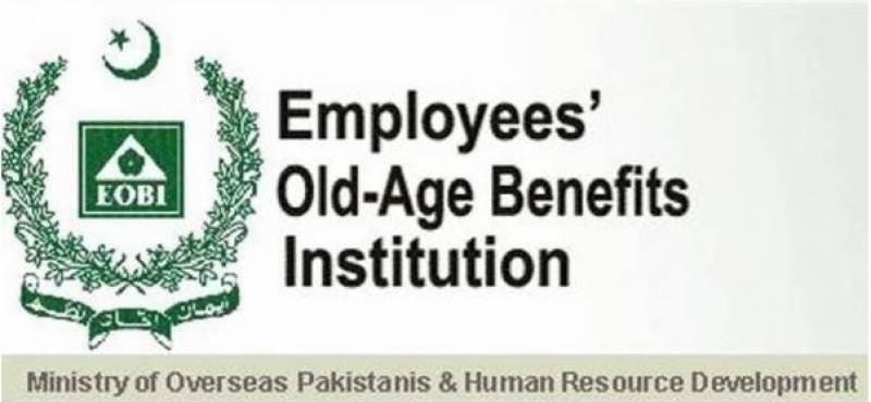 ای او بی آئی کے ریٹائرڈ ملازمین اورمرحوم ملازمین کی بیواوں کیلئے بڑا اعلان