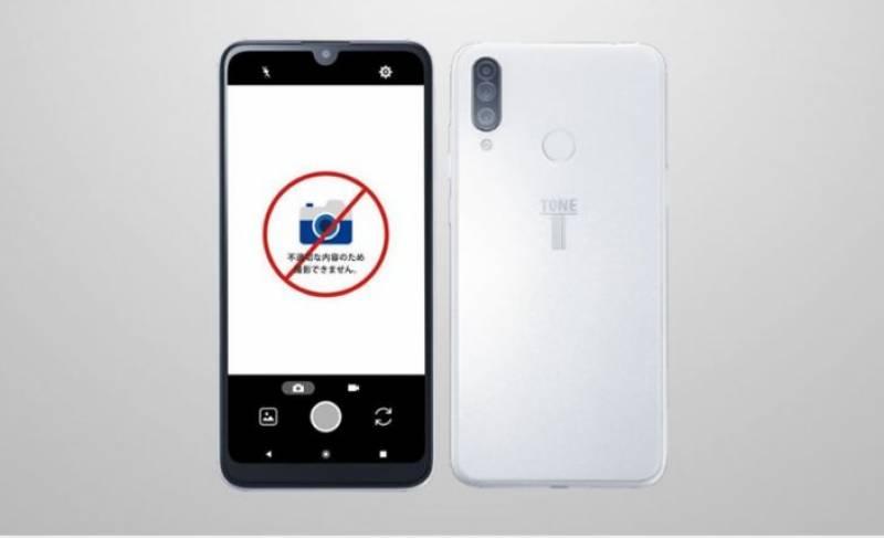 جاپانی کمپنی کا کمال' نازیبا تصاویر کھنچنے سے انکار کرنے والا سمارٹ فون تیار