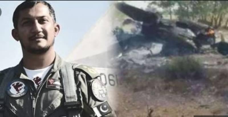 شہید ونگ کمانڈر نعمان اکرم کی مکمل فوجی اعزاز کے ساتھ تدفین