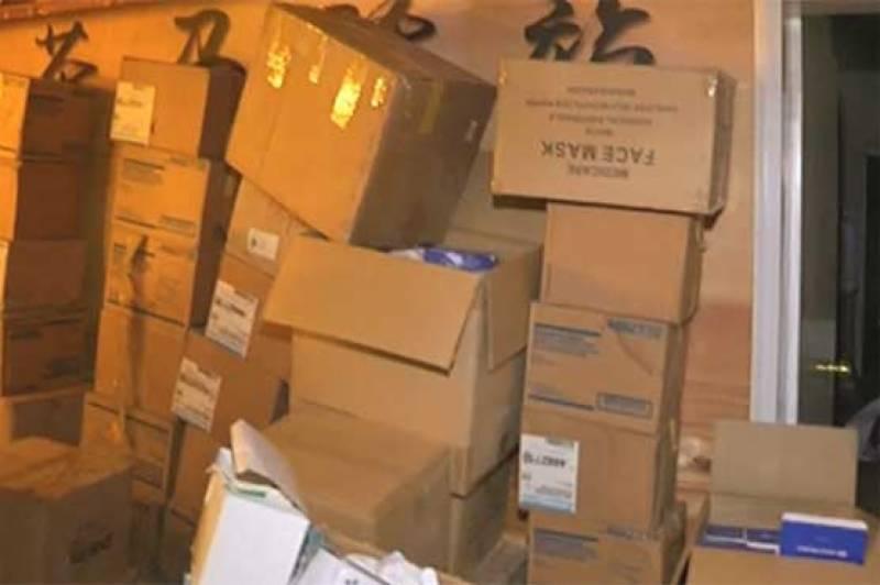 اسلام آباد، گھر پر چھاپہ، ڈیڑھ لاکھ کے قریب ماسک برآمد، 4 چینی باشندے گرفتار