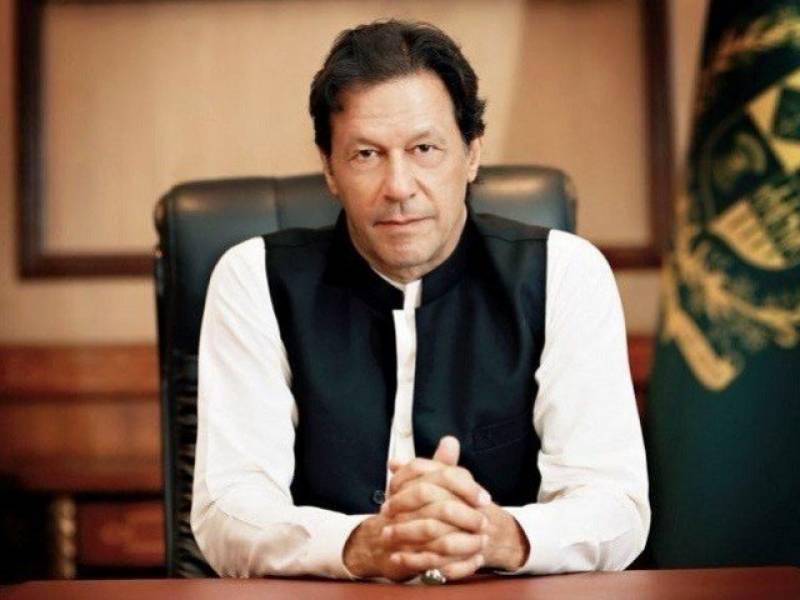 کرونا وائرس ، وزیراعظم عمران خان کا آج قوم سے خطاب کرنے کا فیصلہ