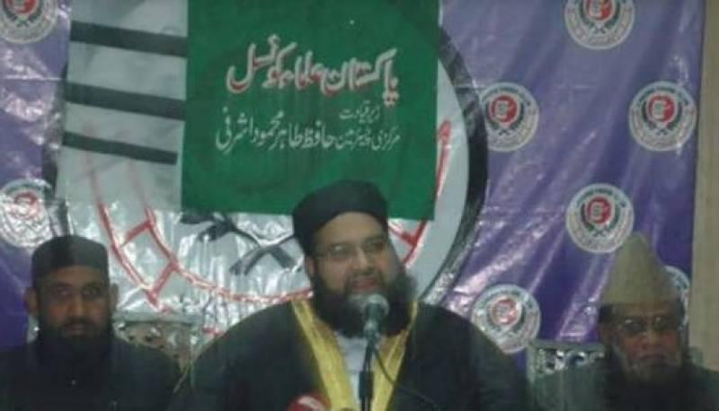 پاکستان علما کونسل نے کورونا وائرس کے پیش نظرفتویٰ جاری کردیا