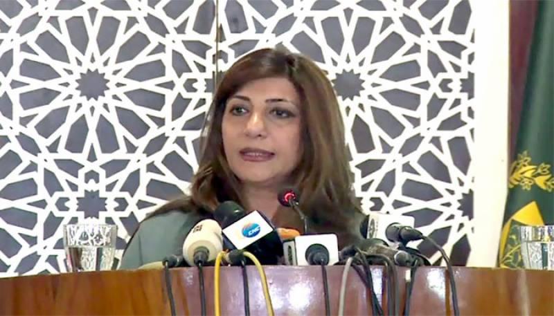 پاکستان کا مقبوضہ کشمیر میں کرونا کی صورت حال پر اظہار تشویش