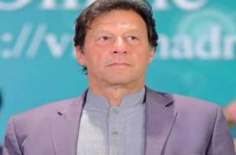 وزیراعظم عمران خان نے مشکل وقت میں پاکستانیوں کو بڑی غلط فہمی سے آگاہ کردیا