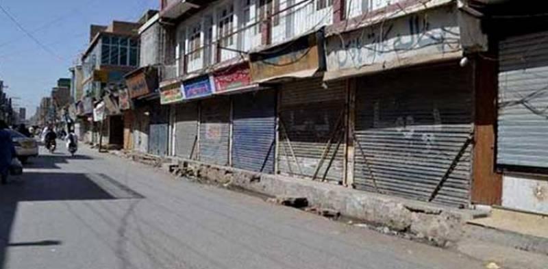 بلوچستان میں لاک ڈاؤن کی مدت میں 5 مئی تک توسیع